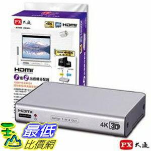 [106玉山最低比價網] PX大通 HDMI一進二出倍頻分配器 4K2K高畫質影音 HD-4120S