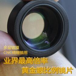 又敗家第3.1代Bresson最新版1.15-1.65x眼罩放大器觀景窗放大器(最大1.65倍率,附各式eye眼罩轉接器cup)適佳能Cann 1D 5D 6D 7D 80D 70D 760D 750D Nion尼康D5 D4 D3 D2 D1 D810 D800 D610 D7200 D5500 D3300 Sony索尼Pentax賓得士Olympus奧林巴斯1.15X-1.65X觀景器放大器1