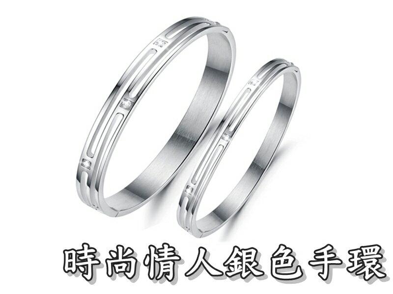 ~316小舖~~B128~^( 精鋼手環~ 情人銀色手環~單件價  情侶手環  聖誕  生