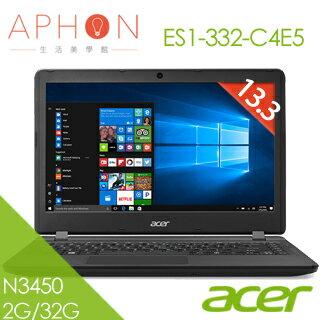 【Aphon生活美學館】ACER ES1-332-C4E5 13.3吋 四核心 筆電(N3450/2G/eMMC32GB)