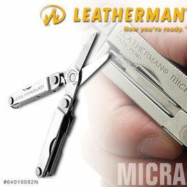 Leatherman WAVE工具鉗2016   GUN強力萬用雙扣鑰匙圈 830079