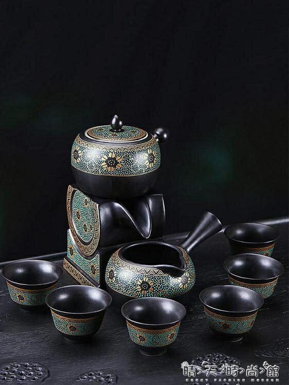 晨高煅泥時來運轉茶具套裝石磨泡茶器全自動功夫茶具茶杯子  聖誕節狂歡購