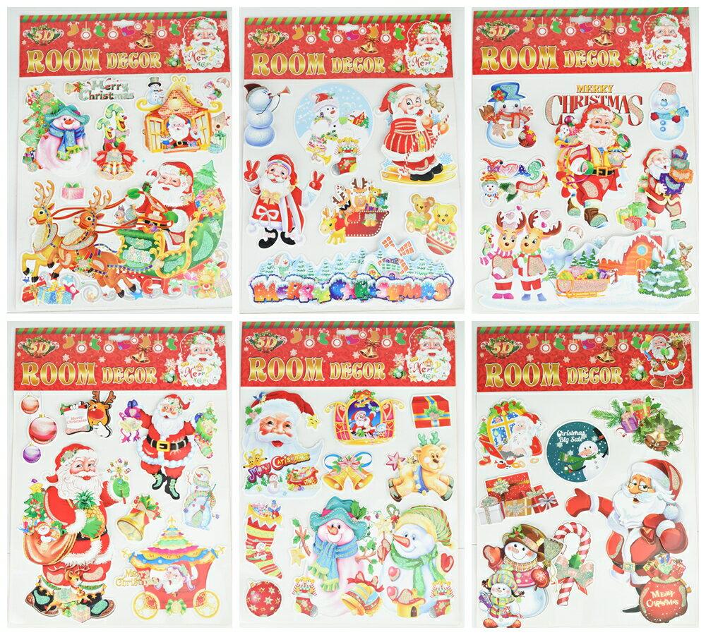 X射線【X389870】聖誕層層貼,聖誕節/貼紙/聖誕佈置/聖誕造景/聖誕裝飾/玻璃貼/姓名貼/壁貼/靜電貼
