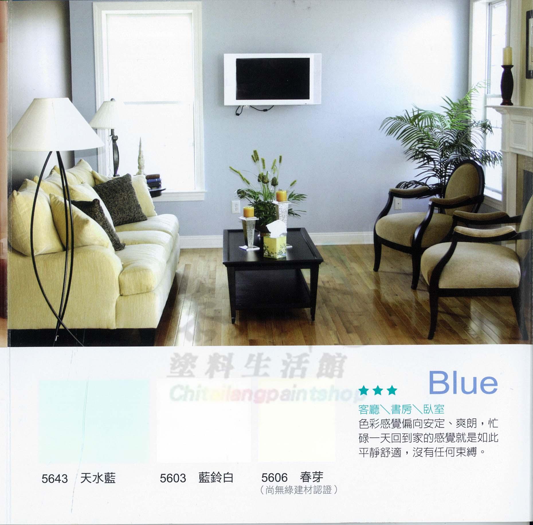 【漆太郎】虹牌 436乳膠漆 1G(加侖)  /  5G(加侖) 618購物節 4