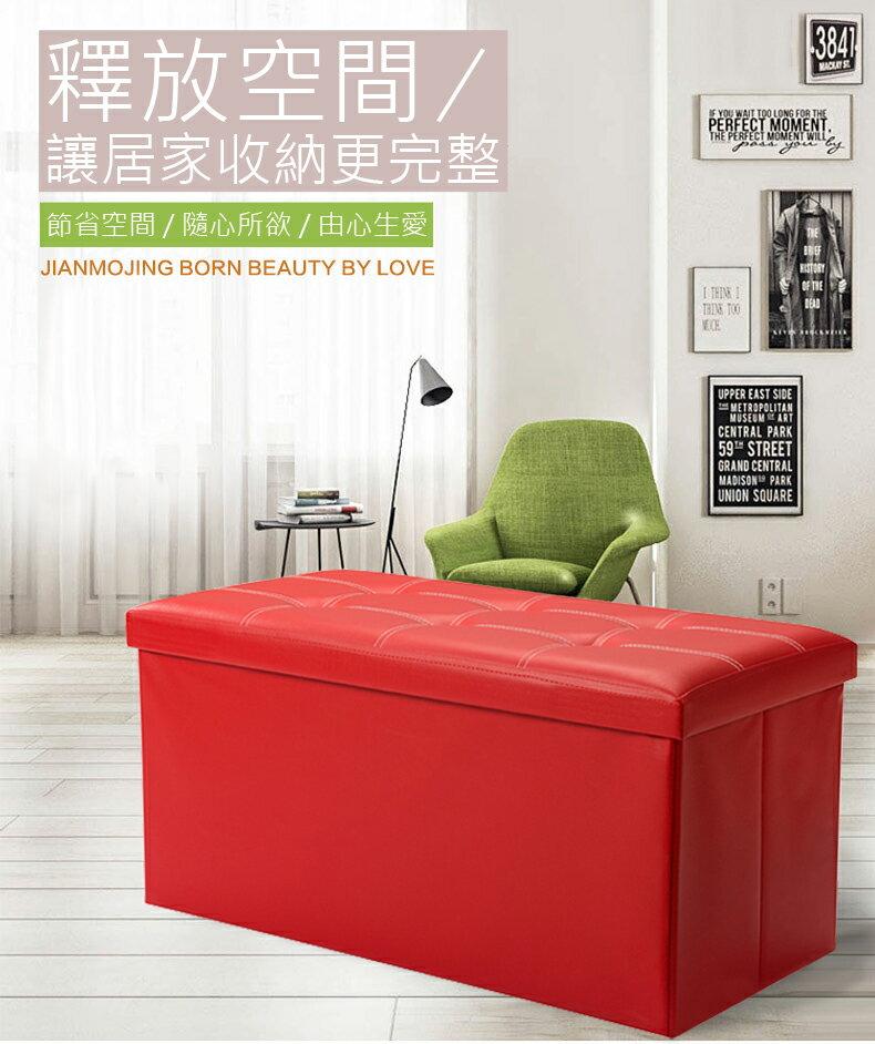 !新生活家具!《安娜》紅色 皮革 長方形 正方形 收納凳 置物箱 穿鞋凳 床尾椅 收納椅 收納箱 儲物箱 椅子 凳子