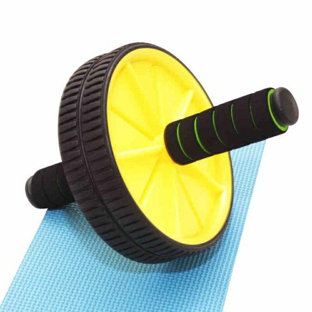 健腹輪 腹肌輪男士家用健身器材訓練器收腹部女士減肚子滾滑輪靜音 韓菲兒