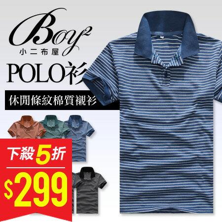 ☆BOY-2☆【PPK83015】情侶條紋休閒短袖POLO衫 0