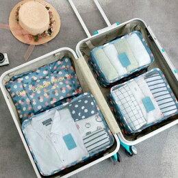 韓式旅行六件組 行李箱壓縮袋旅行箱 旅行收納袋 包中包 收納袋
