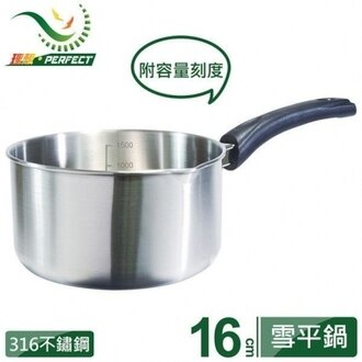 【PERFECT】316不鏽鋼雪平鍋16cm(無附蓋) KH-35016-1