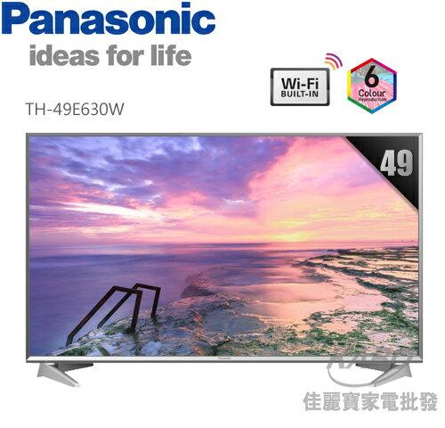 【佳麗寶】-(Panasonic國際牌)49吋連網智慧IPS LED液晶電視【TH-49ES630W】