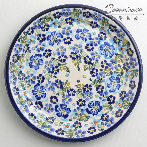波蘭陶青藍夏日系列圓形餐盤陶瓷盤菜盤點心盤圓盤沙拉盤25cm波蘭手工製