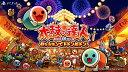 預購中 秋季發售 中文版  [普遍級] PS4 太鼓之達人 咚咚喀咚大合奏