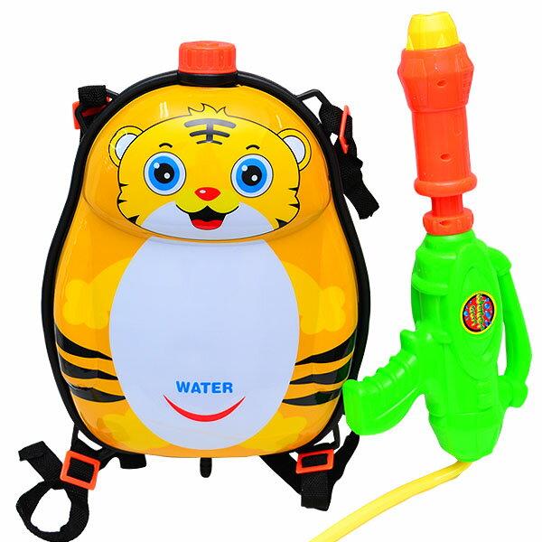 【戲水趣】背包水槍-金黃老虎