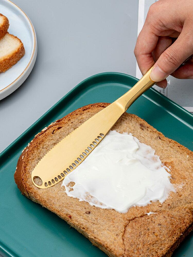 onlycook不銹鋼牛油刀抹醬勺日式黃油刀芝士抹刀奶酪刀涂抹果醬刀