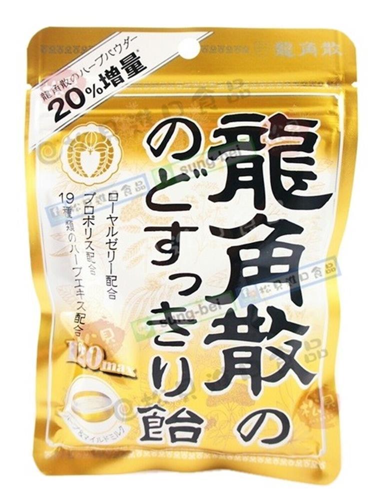 《松貝》龍角散喉糖(金色)88g【4987240618706】cc111