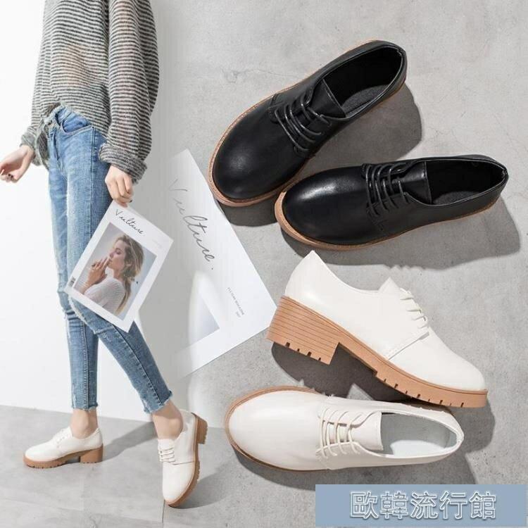 英輪小皮鞋 牛津繫帶小皮鞋女英倫風學院中跟粗跟黑色新款單鞋女工作鞋女