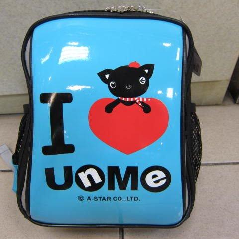 ~雪黛屋~UNME 兒童戶外教學後背包 正版授權品附防童遺失親子帶台灣製造容量輕巧型 #3227藍