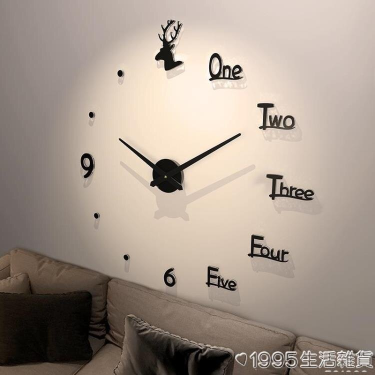 DIY免打孔掛鐘家用客廳裝飾鐘表時尚掛墻時鐘極簡約創意壁鐘掛表全館特惠9折特惠
