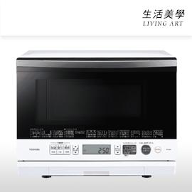 嘉頓國際TOSHIBA【ER-SD80】水波爐26L烤箱過熱水蒸汽自動清潔170道菜單東芝