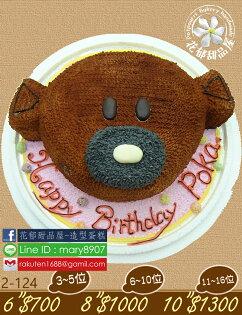 花郁甜品屋:豆豆先生的泰迪熊立體造型蛋糕-8吋-花郁甜品屋2124