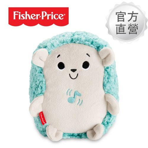 Fisher-Price 費雪 安撫音樂小刺蝟★衛立兒生活館★