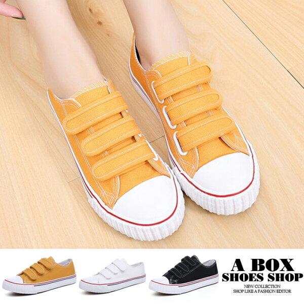 【AS806】時尚經典基本款魔鬼氈魔術貼穿脫小白鞋帆布鞋休閒鞋3色