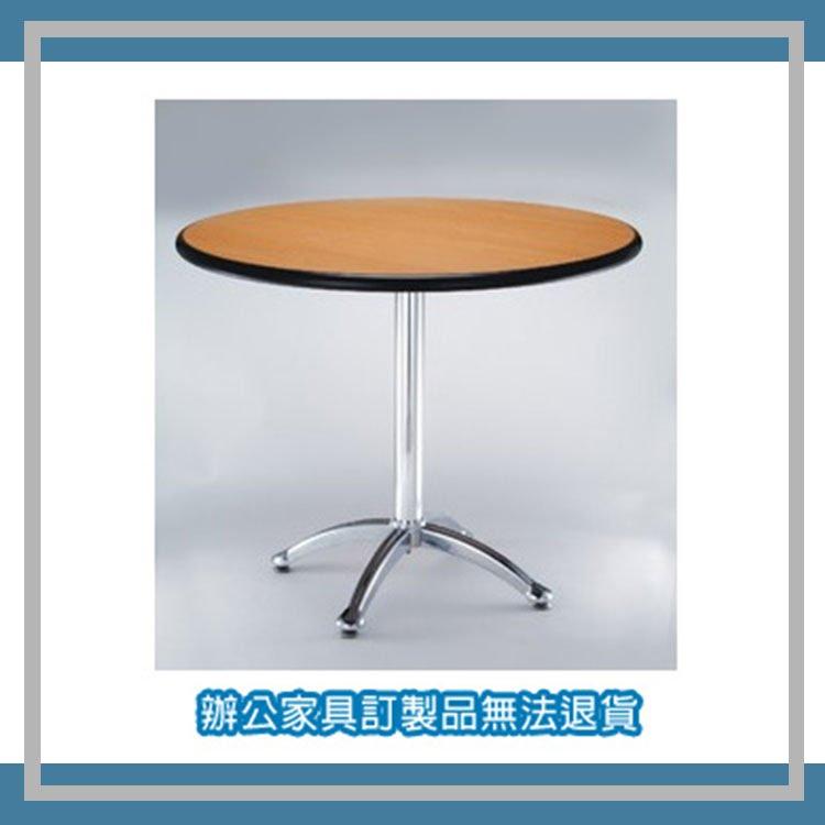 ML-775H 櫸木紋 洽談桌 會議桌