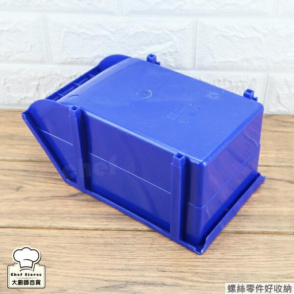 樹德耐衝整理盒螺絲零件收納盒2.5L工業整理盒HB-1525-大廚師百貨 2