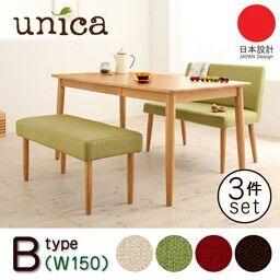 3件式 外銷日本 日本熱銷 北歐簡約風 摩登設計水曲柳原木 可換椅套四人餐桌椅組 (一桌W150+長椅+沙發長椅)
