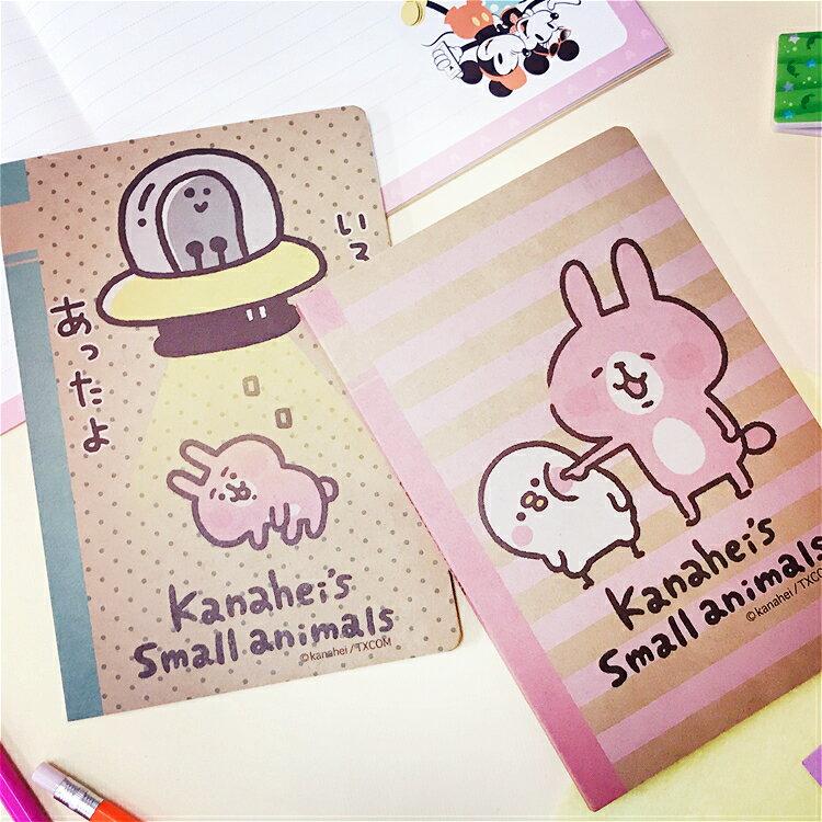 PGS7 卡娜赫拉系列商品 - 卡娜赫拉 Kanahei 32開 筆記本 記事本 兔兔 P助【SHB7594】