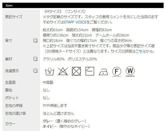 日本 e-zakkamania  /  秋冬可愛點點針織毛衣  /  32603-2000289  /  日本必買 日本樂天直送  /  件件含運 9