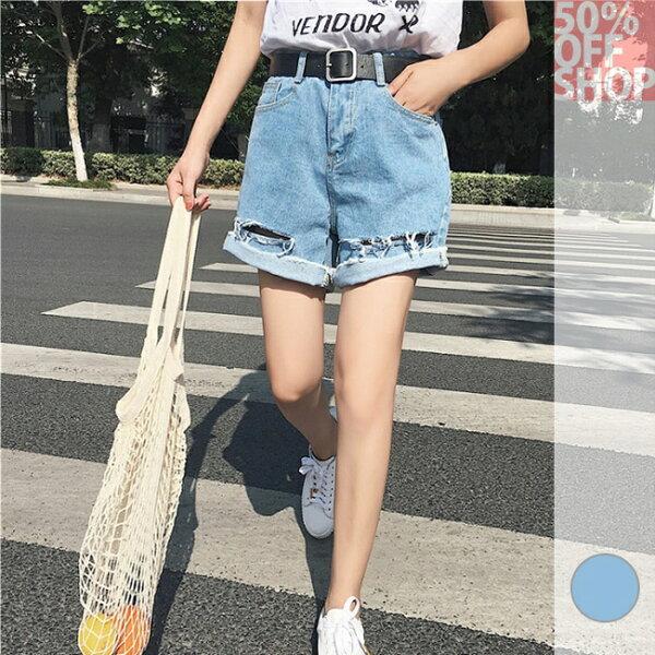 50%OFFSHOP韓版高腰顯瘦翻邊牛仔短褲熱褲子女(1色)(S-L)【G035499P】
