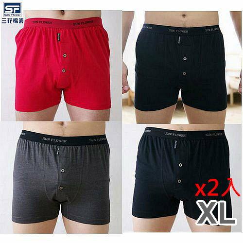 ★2件超值組★三花五片式針織平口褲(XL)【愛買】