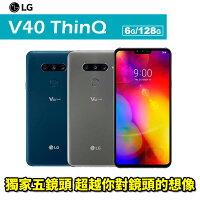 LG智慧型手機推薦到LG V40 ThinQ 6.4吋 6G/128G 防水防塵 智慧型手機 0利率 免運費就在一手流通推薦LG智慧型手機