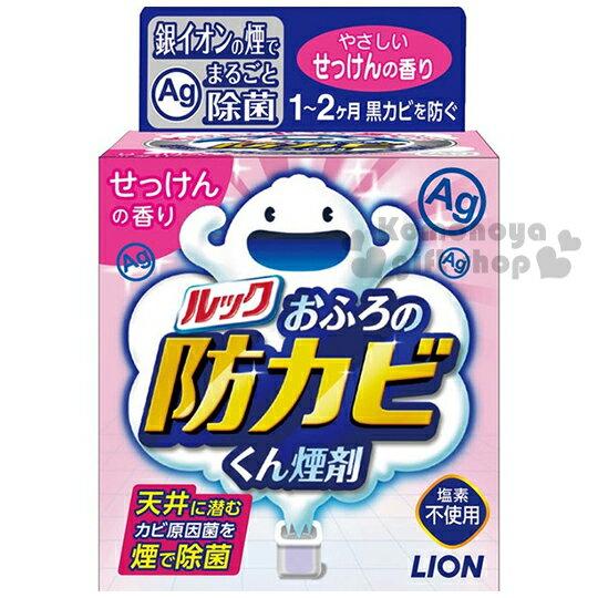 〔小禮堂〕 LION 日製銀離子衛浴水煙式抑菌劑 《粉.Ag.盒裝.5g》清新皂香味