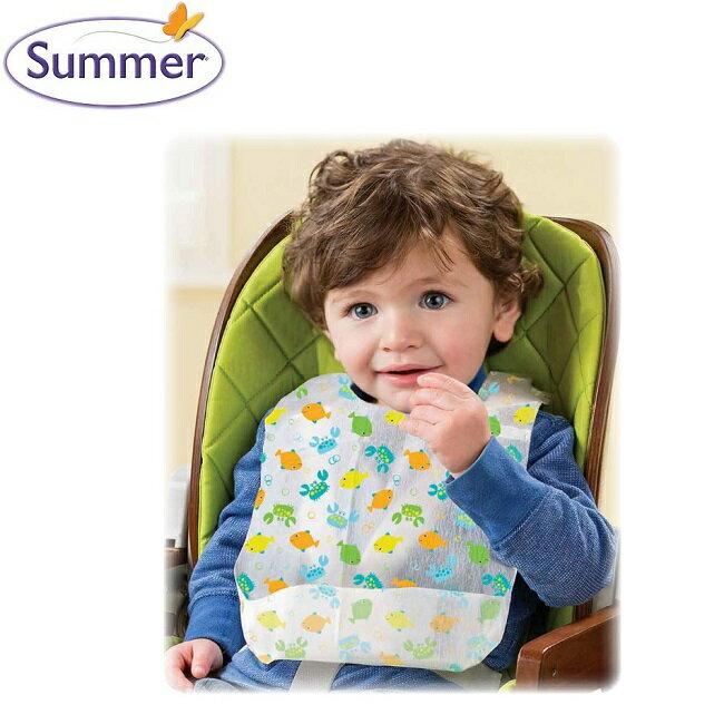 美國【Summer Infant】環保拋棄式圍兜20入 - 限時優惠好康折扣