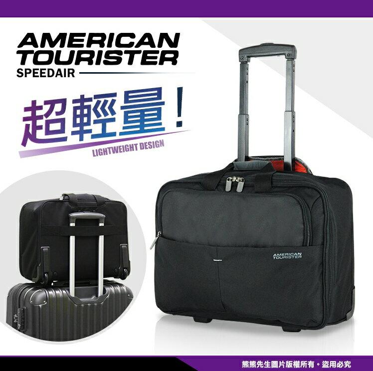 《熊熊先生》Samsonite美國旅行者7折 AT 輕量 17吋拉桿箱 23Z 行李箱 SPEEDAIR 旅行箱 大容量公事箱 電腦商務箱 可插掛拉桿 可放入15.6吋筆電