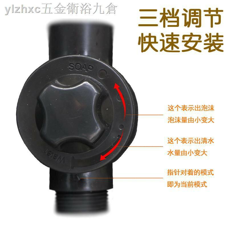 家用高壓刷沖洗車水泡沫器噴壺水軟管澆花搶神器快速接噴頭套裝