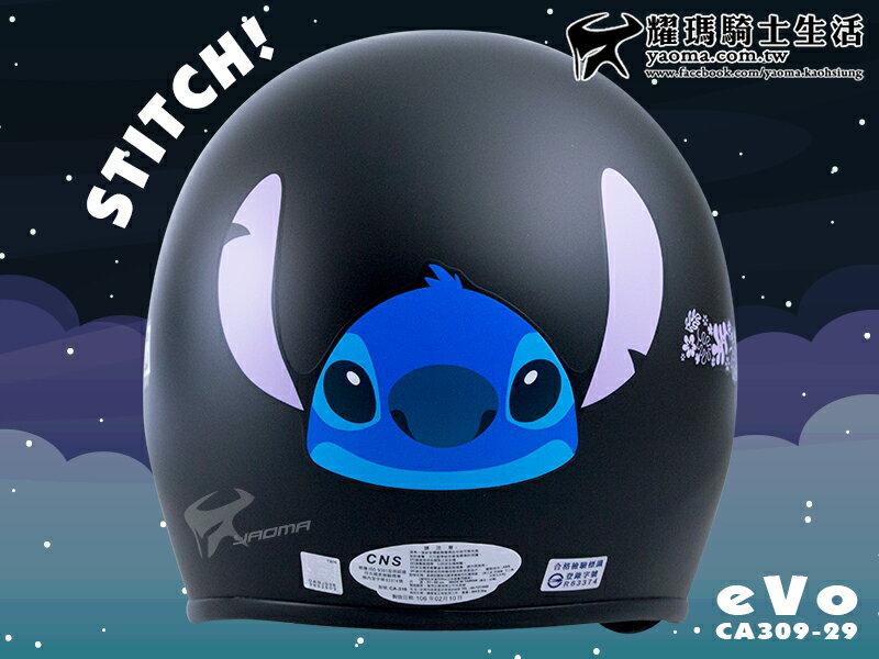 eVo安全帽|史迪奇Stitch 星際寶貝 消光黑【迪士尼正版授權】3/4半罩 情侶帽『耀瑪騎士機車安全帽部品』