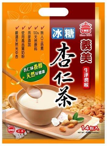 義美冰糖杏仁茶(14包/袋)【合迷雅好物超級商城】
