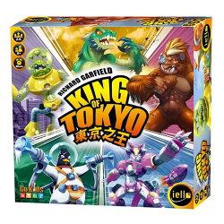 東京之王 King of Tokyo 2016新版 繁體中文版 高雄龐奇桌遊 正版桌遊專賣 玩樂小子