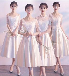 天使嫁衣【BL805B】香檳(偏黃)色優雅蕾絲花網中長款氣質禮服˙預購訂製款