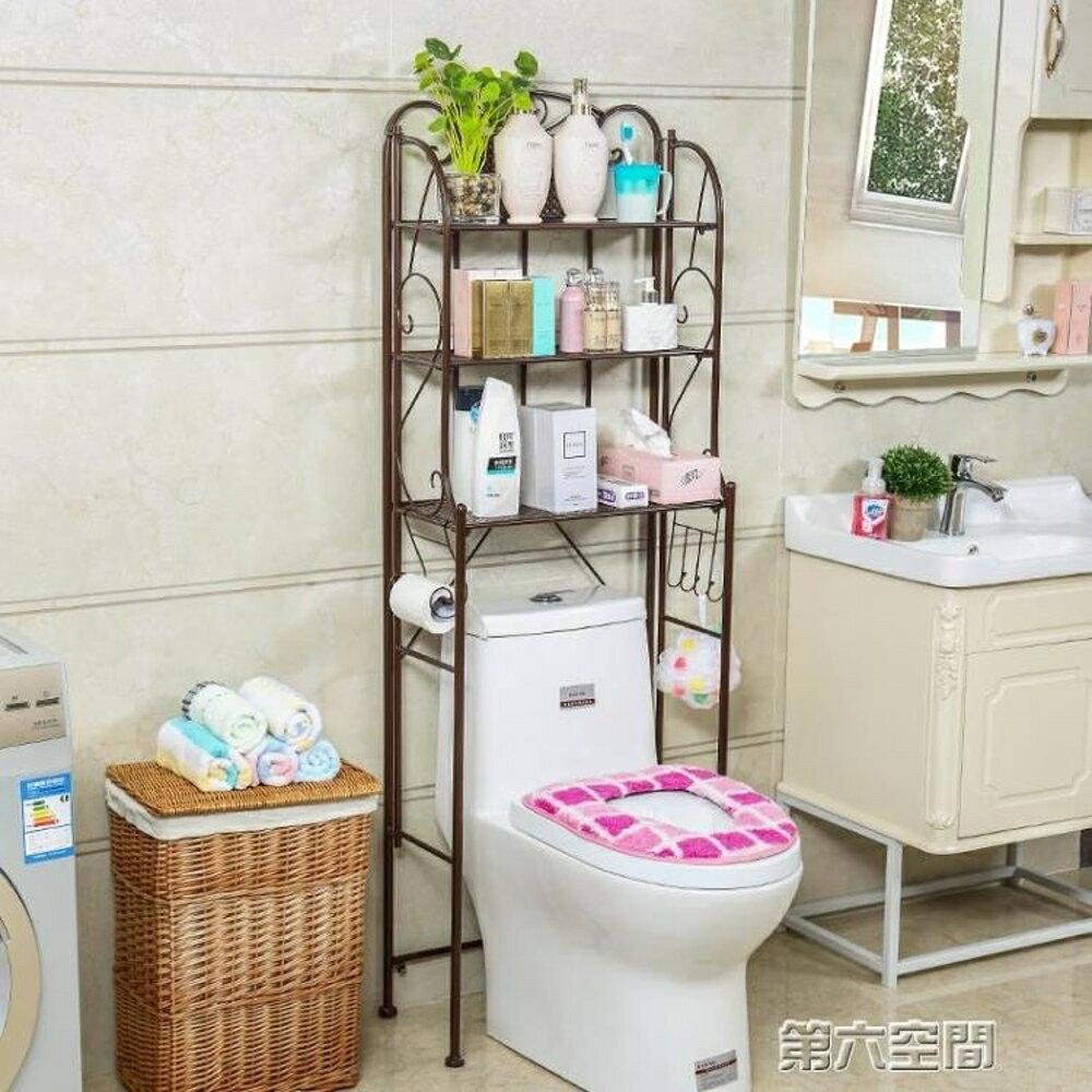 置物架 馬桶置物架落地衛生間洗手間浴室置物架收納洗衣機架子廁所臉盆架 第六空間 聖誕節禮物