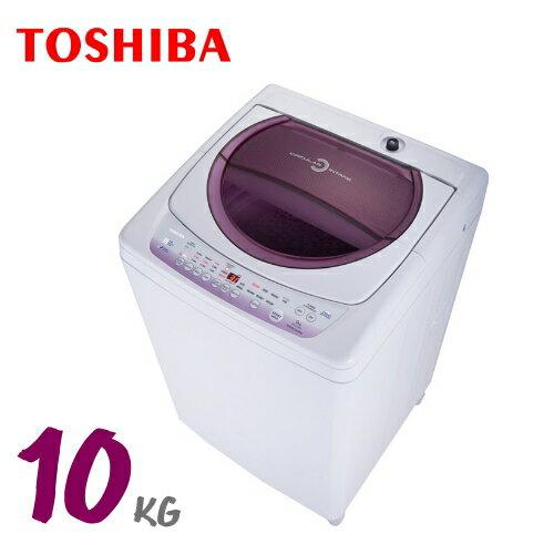 日本設計精品*壓縮機5年保固【東芝 】10公斤星鑽不鏽鋼單槽洗衣機《AW-B1075G(WL)》原裝進口*含基本安裝