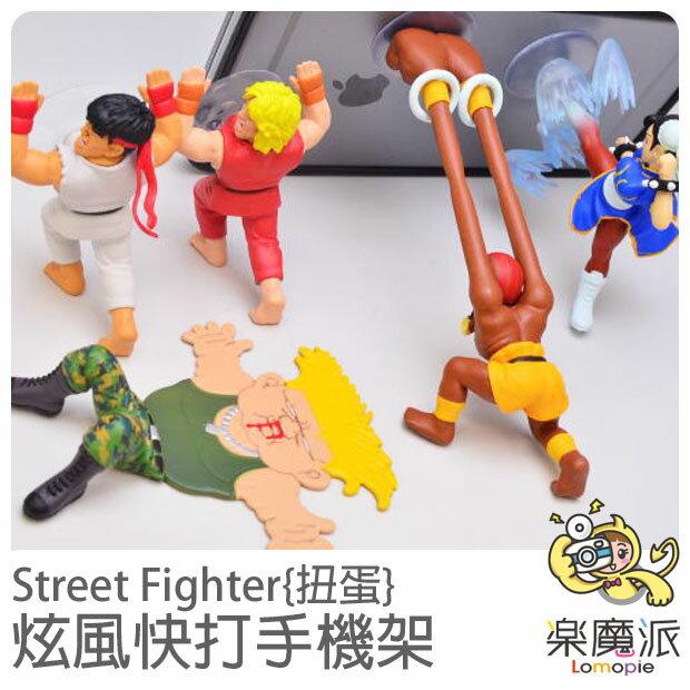 『樂魔派』 Street Fighter 快打旋風 手機支撐架 手機架 不挑款  桌上小物 擺飾 春麗  公仔模型  扭蛋 轉蛋