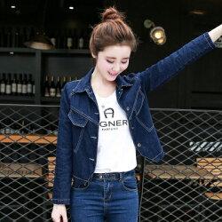 ★牛仔外套短版夾克-甜美氣質口袋造型女外套73iu60【獨家進口】【米蘭精品】