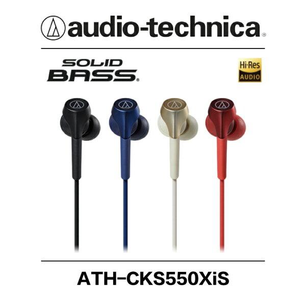 Audio-Technica鐵三角