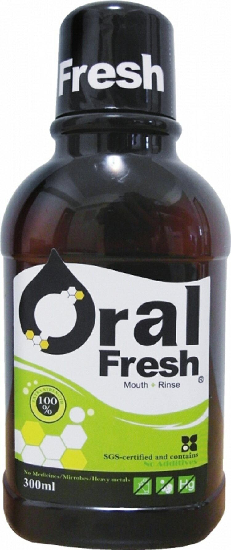 天然保健【Oral Fresh 天然口腔保健液 300ml】【貨號M0032】巴西蜂膠 天然成分 無害口腔 品牌授權