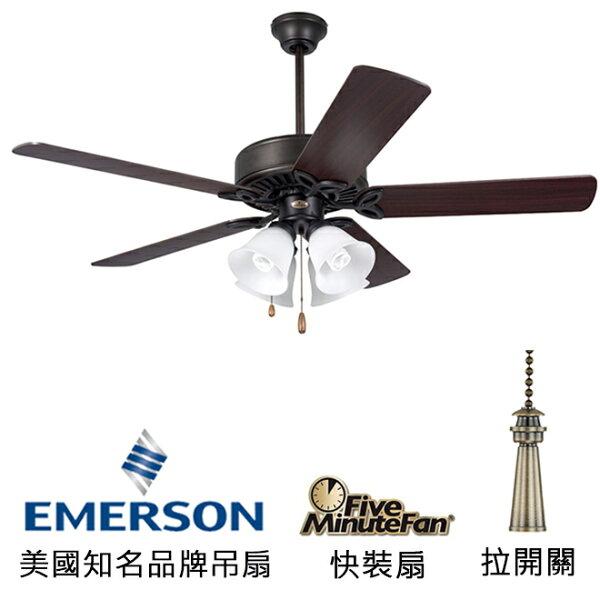 "[topfan]Emerson50""ProSeriesII50英吋吊扇附燈(CF711ORB)油銅色(適用於110V電壓)"