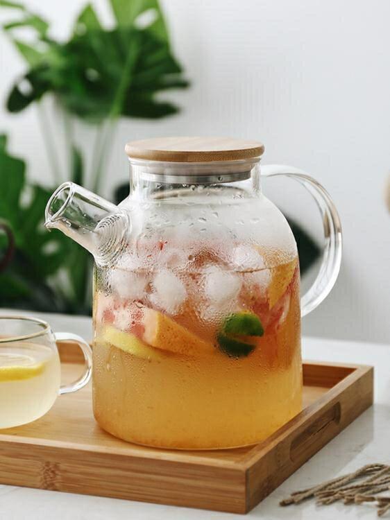 泡茶壺 日式玻璃冷水壺套裝耐熱高溫涼開水杯壺家用涼水壺裝水壺杯